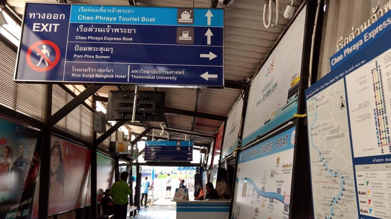 Phra Atit Pier Chao Praya Riverboat